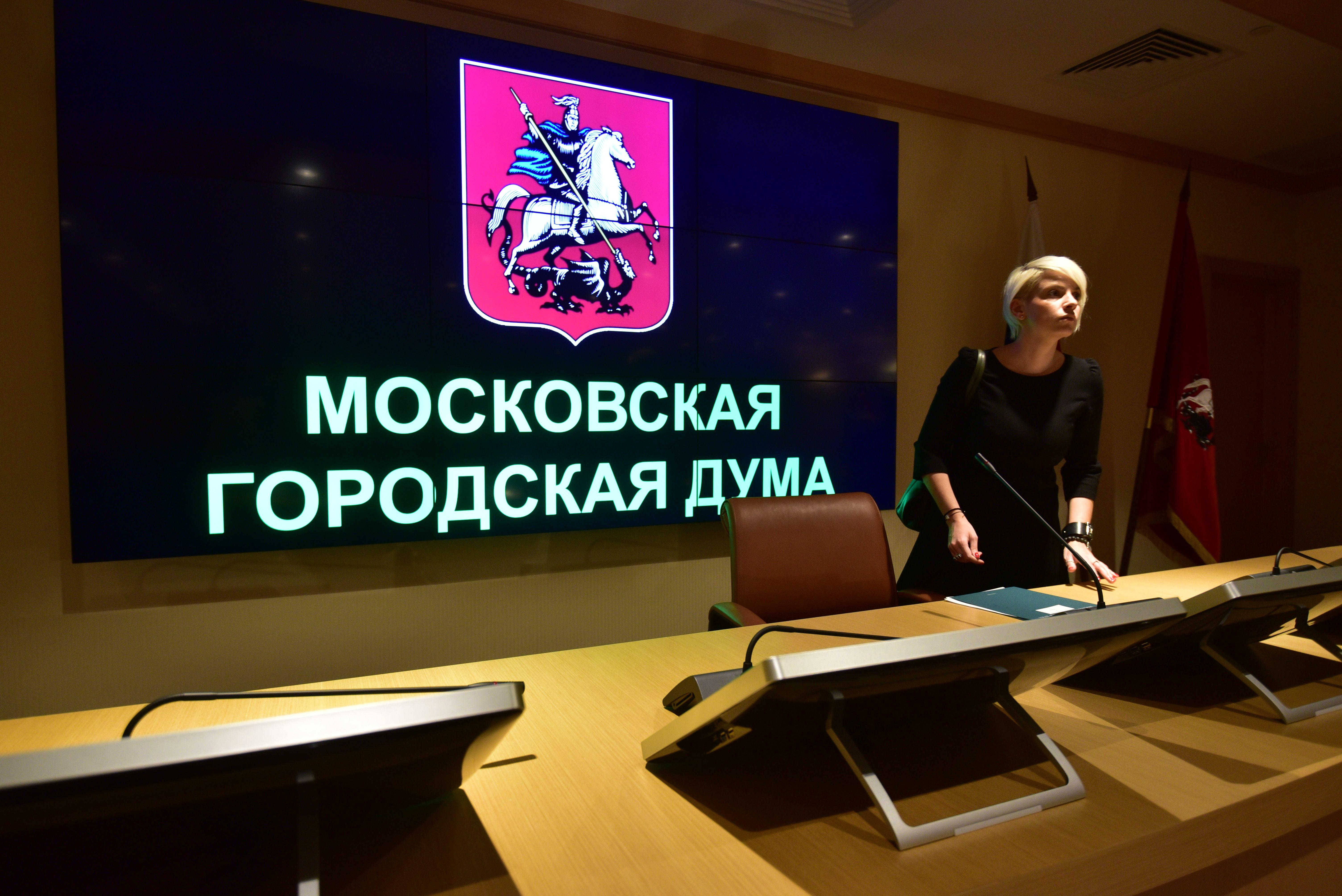 Московские инвесторы получат новую льготу в 2020 году