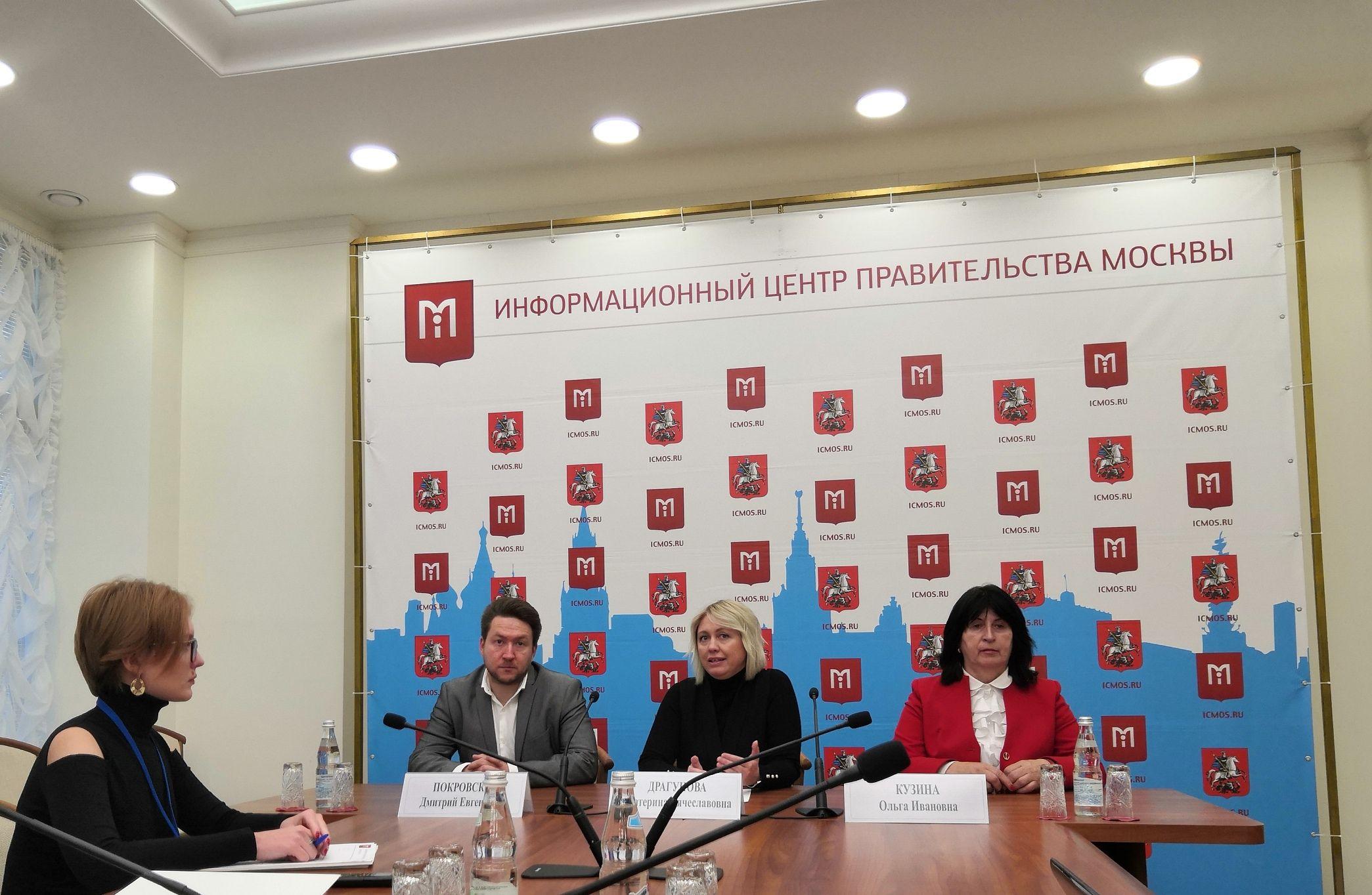 Пресс-конференцию «Об открытии всероссийского форума «серебряных» добровольцев» провели в Правительстве Москвы