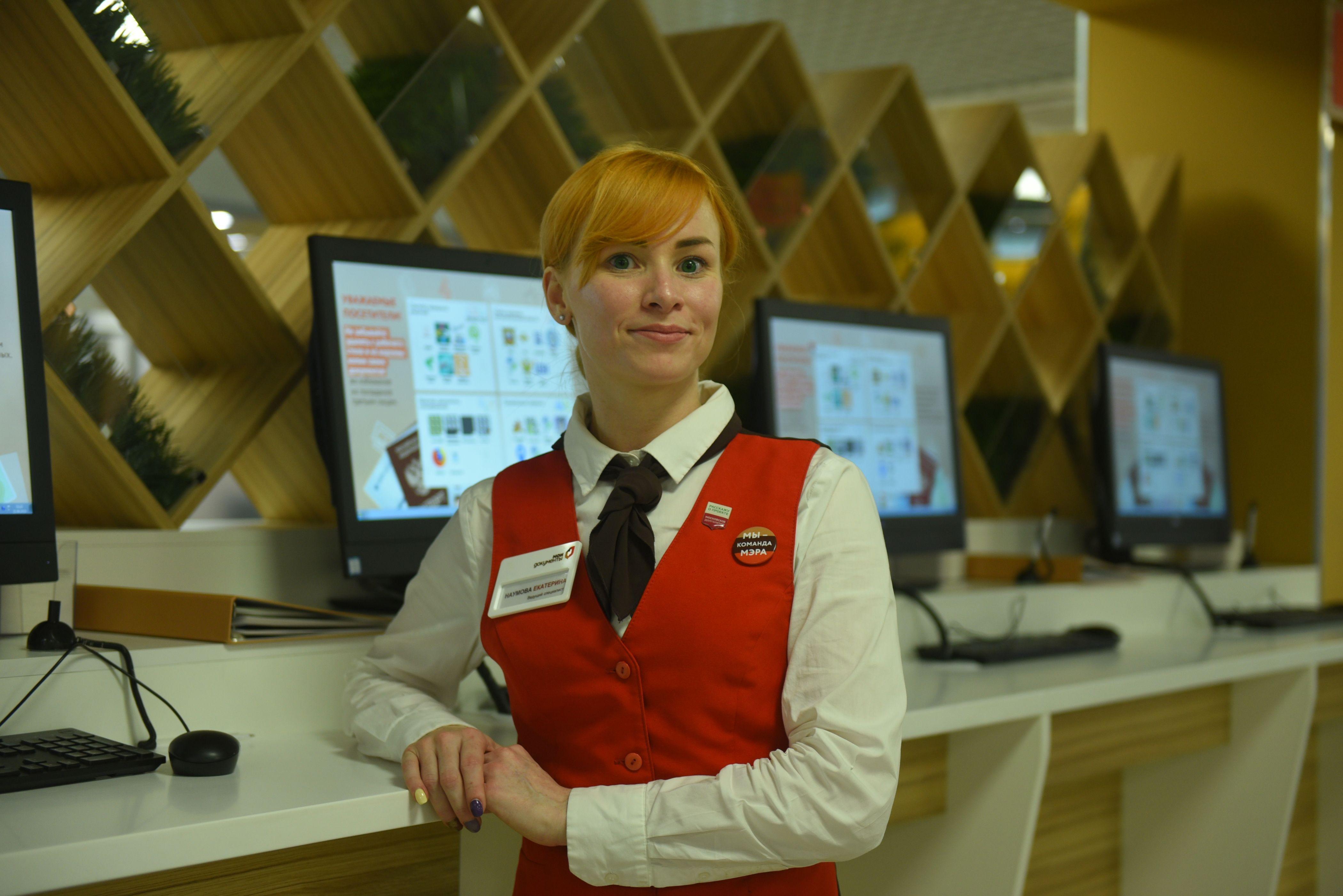 Учреждения Москвы будут работать по особому графику в ноябрьские праздники