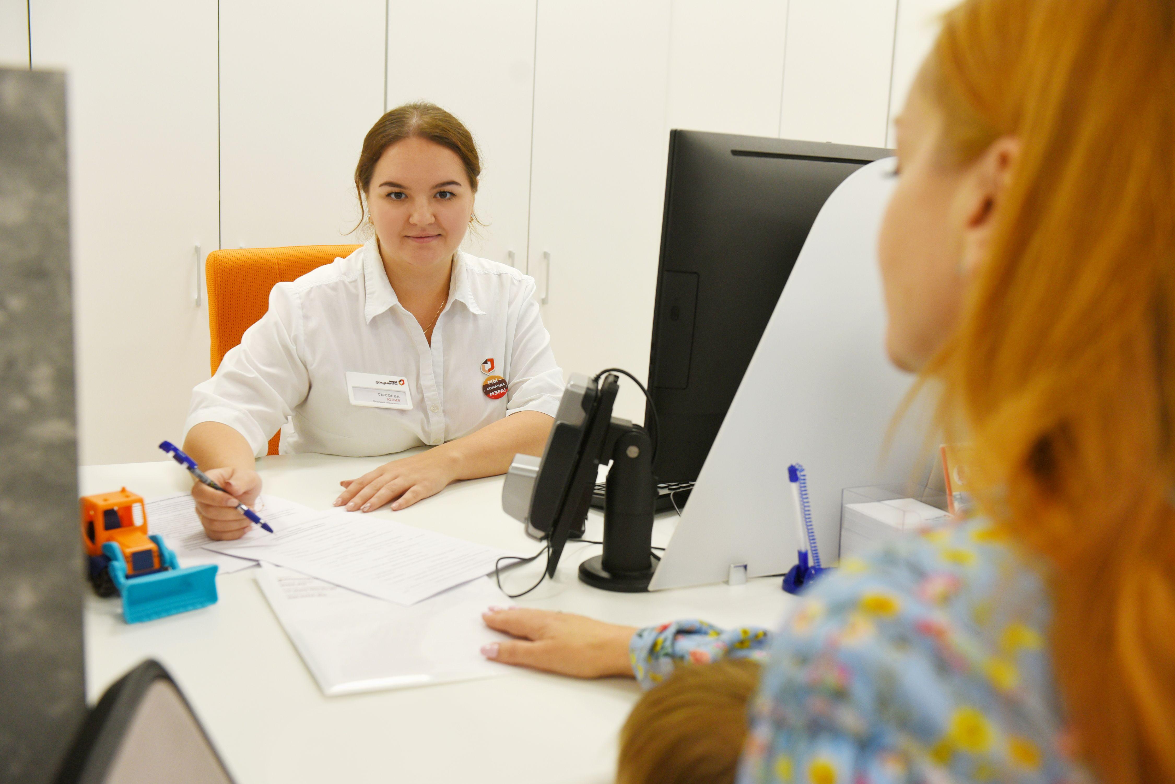 Москвичей пригласили проверить состояние легких