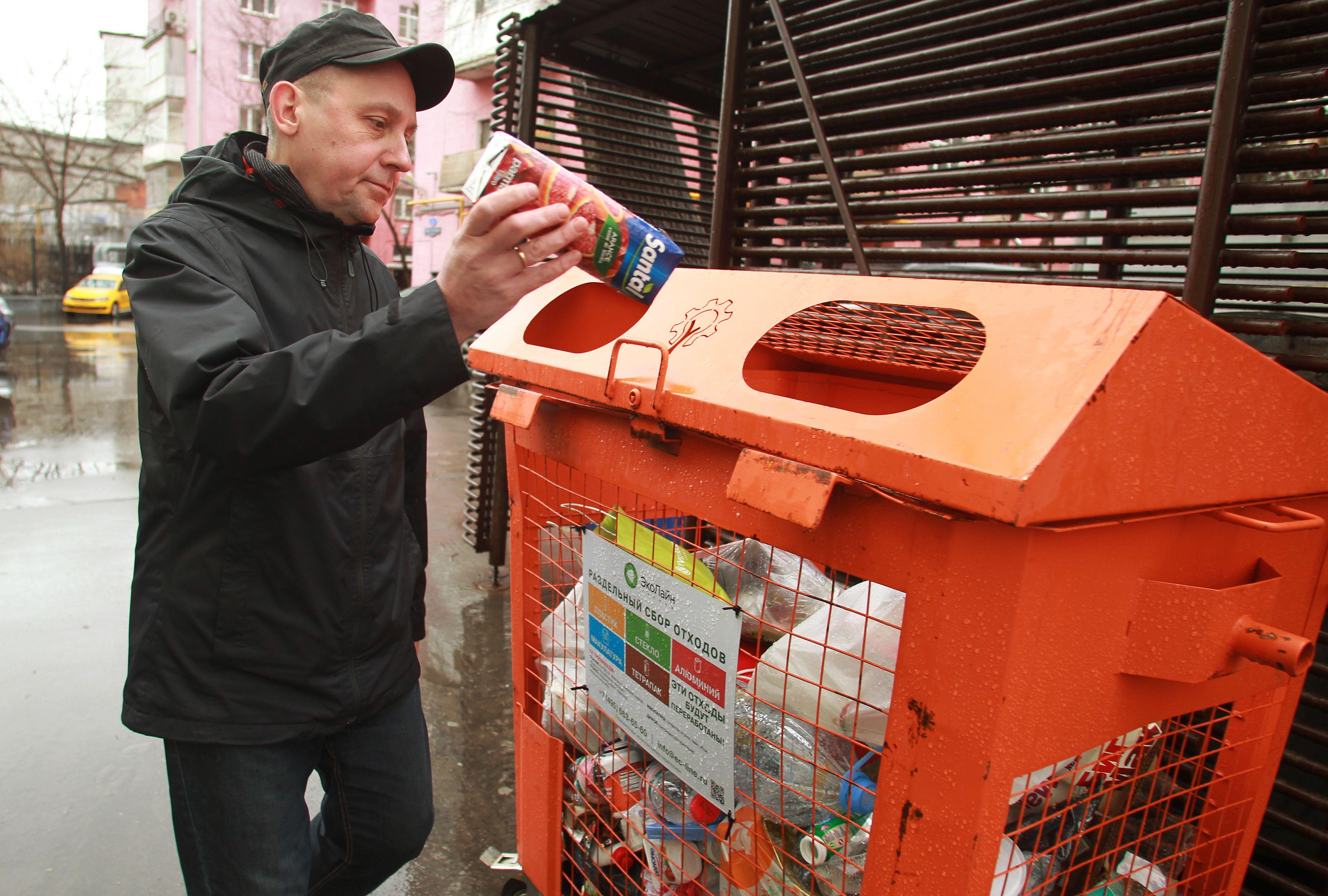 Контейнеры для раздельного сбора отходов установят во всех дворах Москвы.Фото: архив, «Вечерняя Москва»