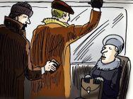 Сотрудники полиции УВД по ТиНАО информируют жителей округа: участились случаи карманных краж в общественном транспорте!