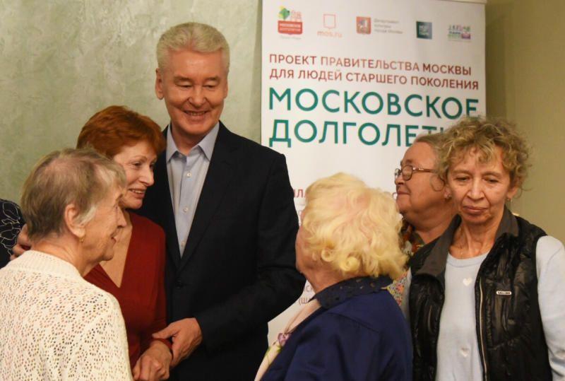 Сергей Собянин пригласил участников проекта «Московское долголетие» на каток