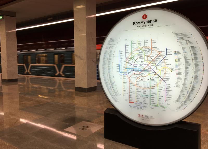 Вторую станцию Коммунарской линии метро оформят в Сосенском