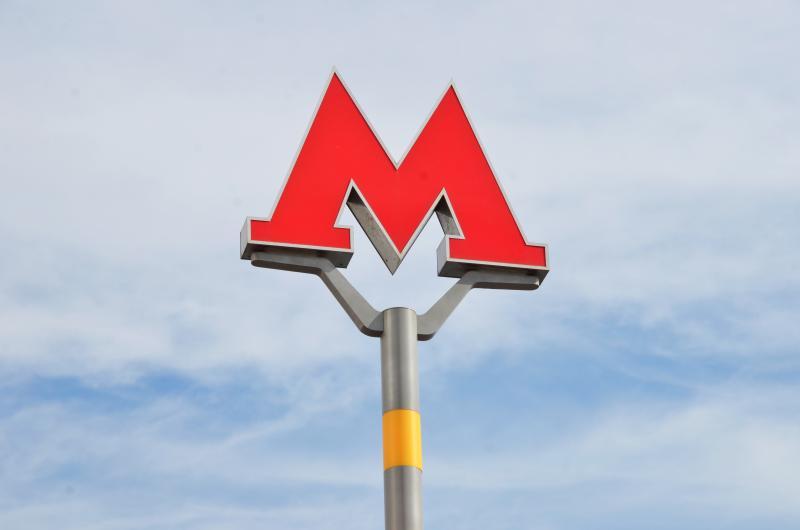 Коммунарскую линию метро продлят на четыре станции