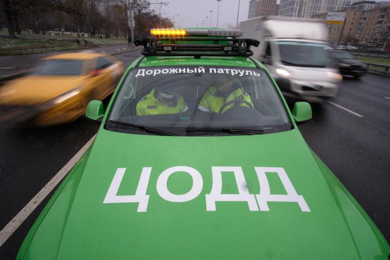 ЦОДД призвал водителей Москвы пересесть на общественный транспорт