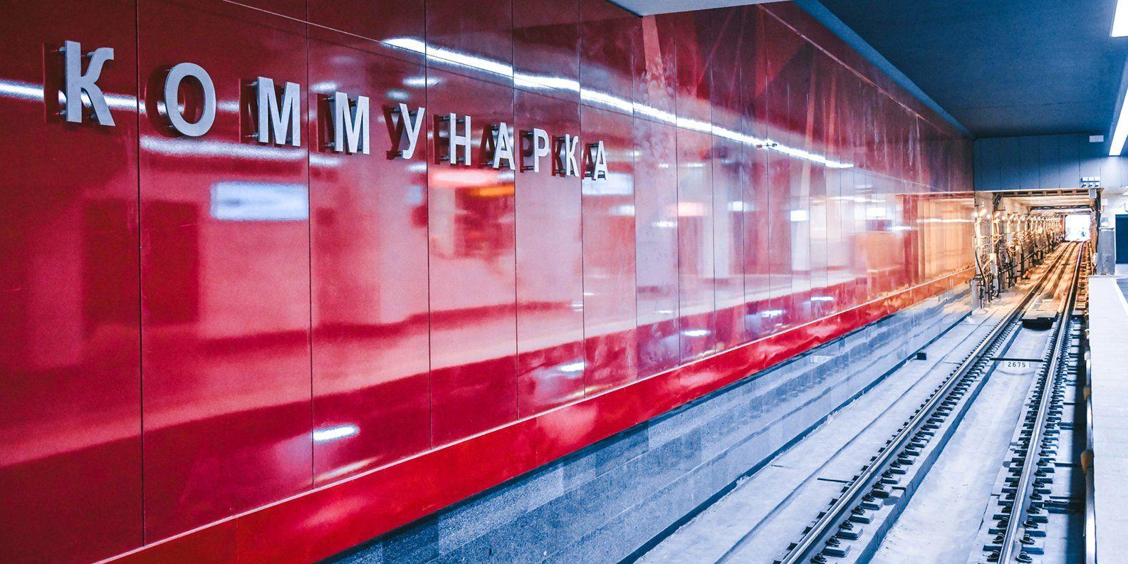Старт дали первой проходке тоннеля Коммунарской линии метро