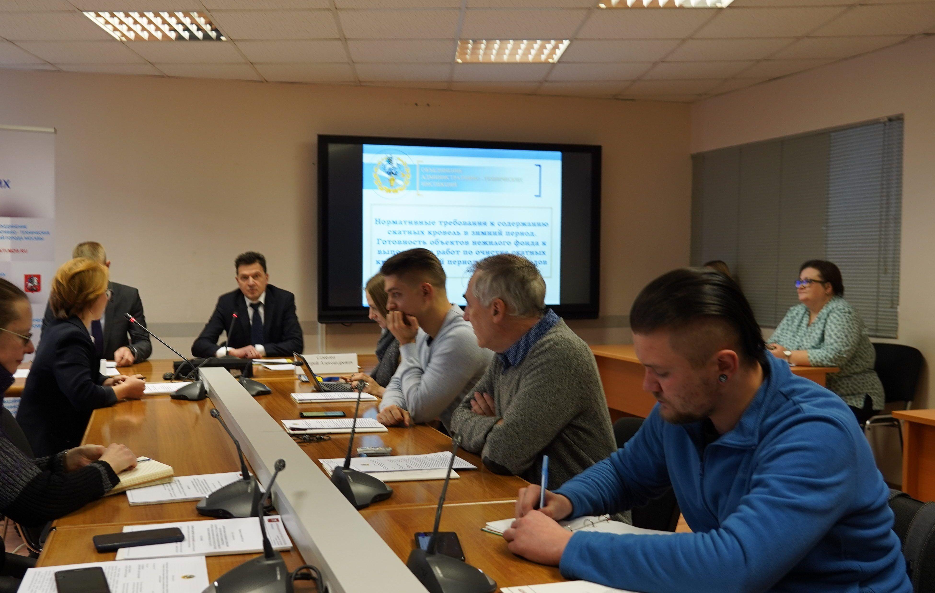 Конференция о содержании скатных кровель состоялась в Информационном центре Правительства Москвы