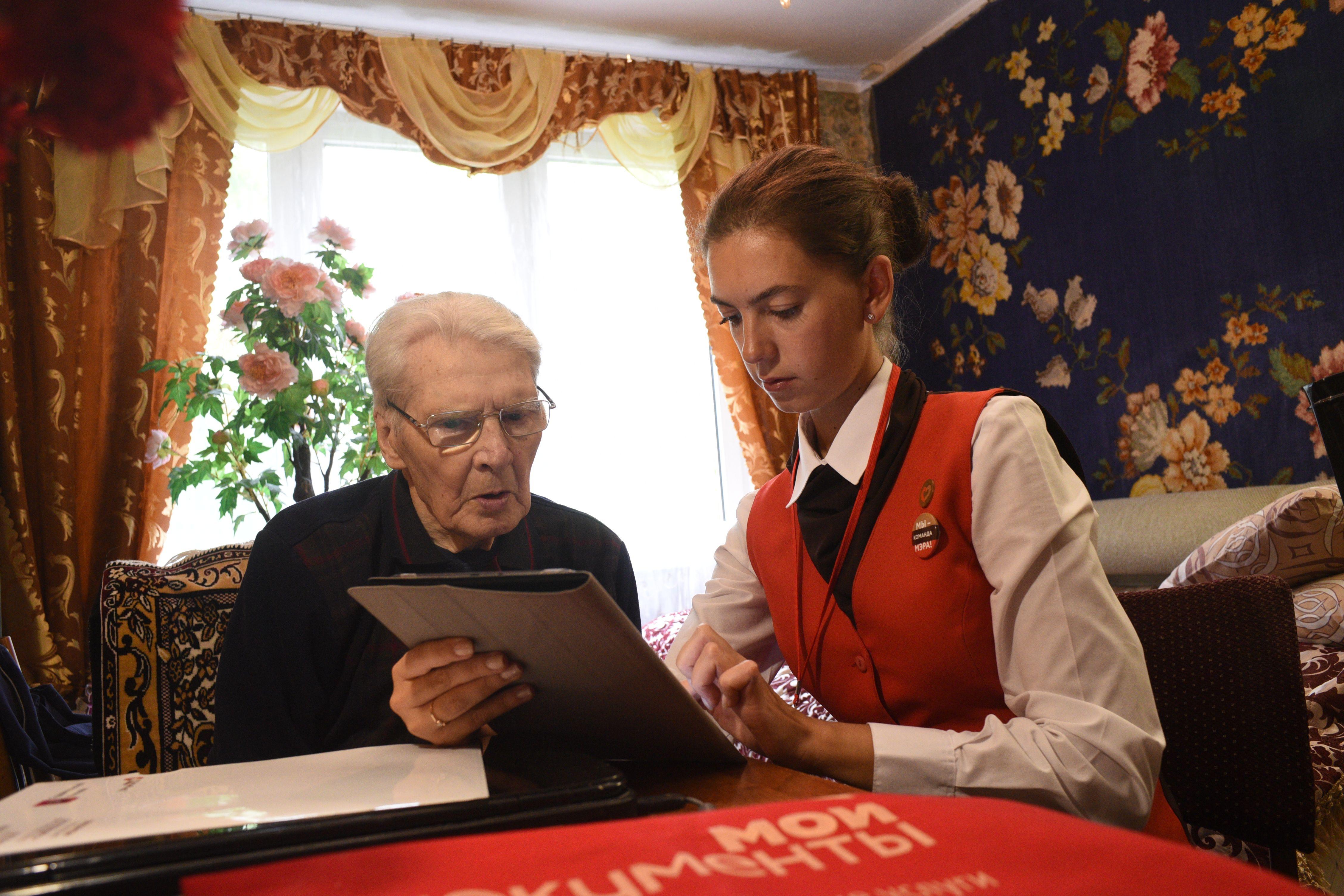 Сотрудники центров госуслуг будут оповещать москвичей о капремонте до конца декабря