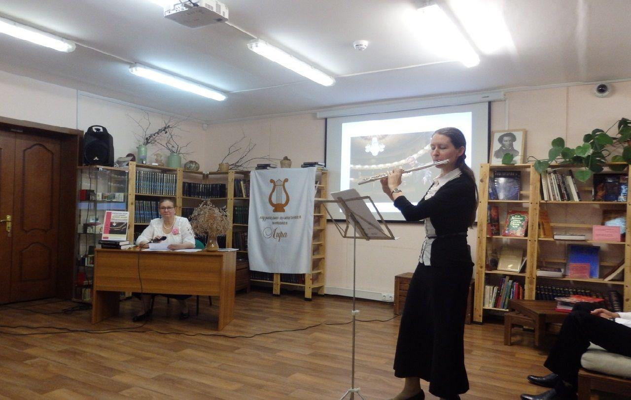 Творческий вечер проведут в библиотеке №259 поселения Московский