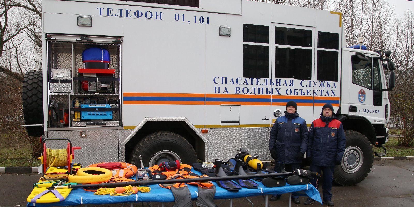 Водоемы в Новой Москве покрыты льдом толщиной от 7 до 10 сантиметров