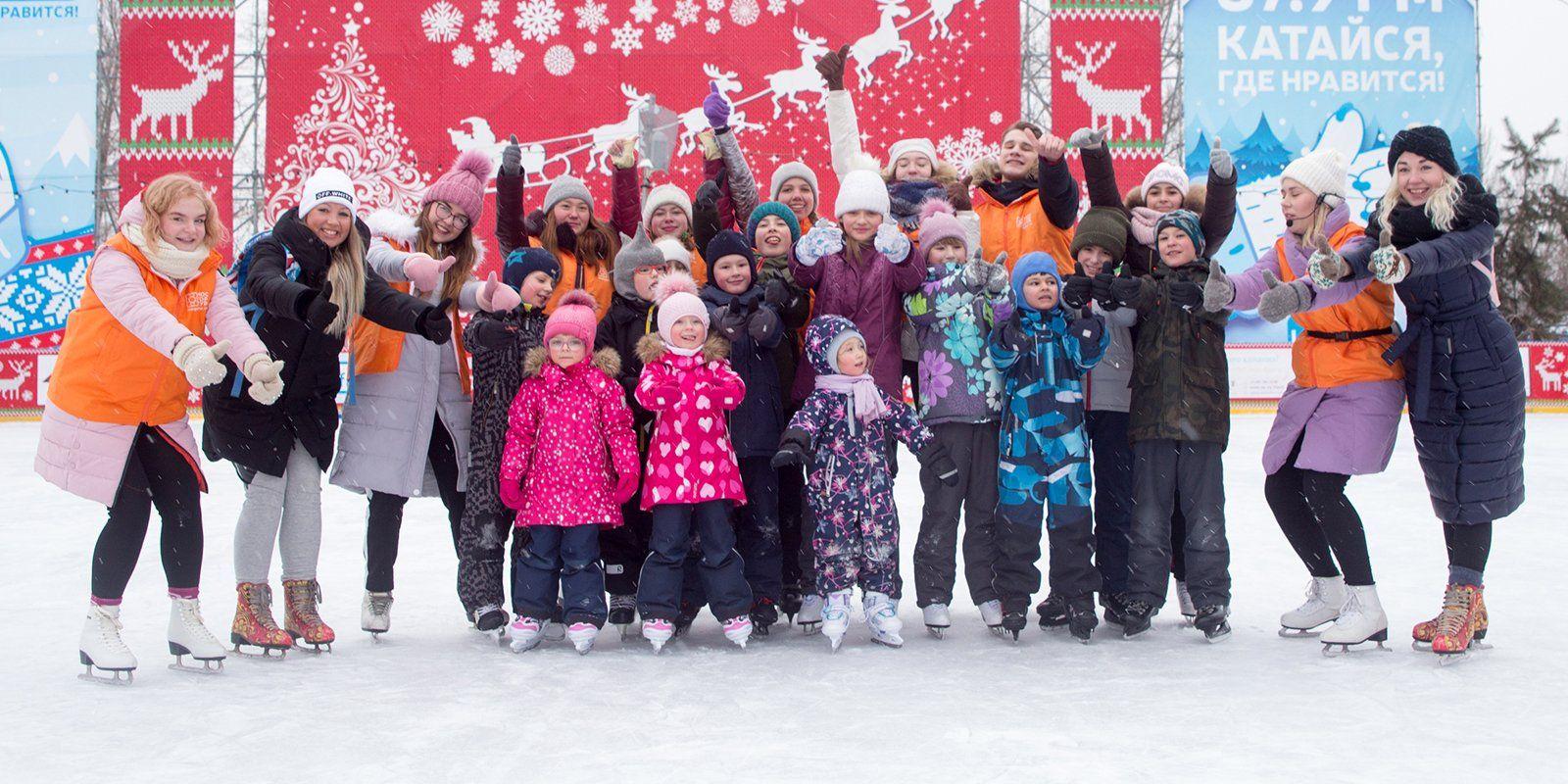 Новый сезон проекта для школьников «Все на лед» стартует в Москве