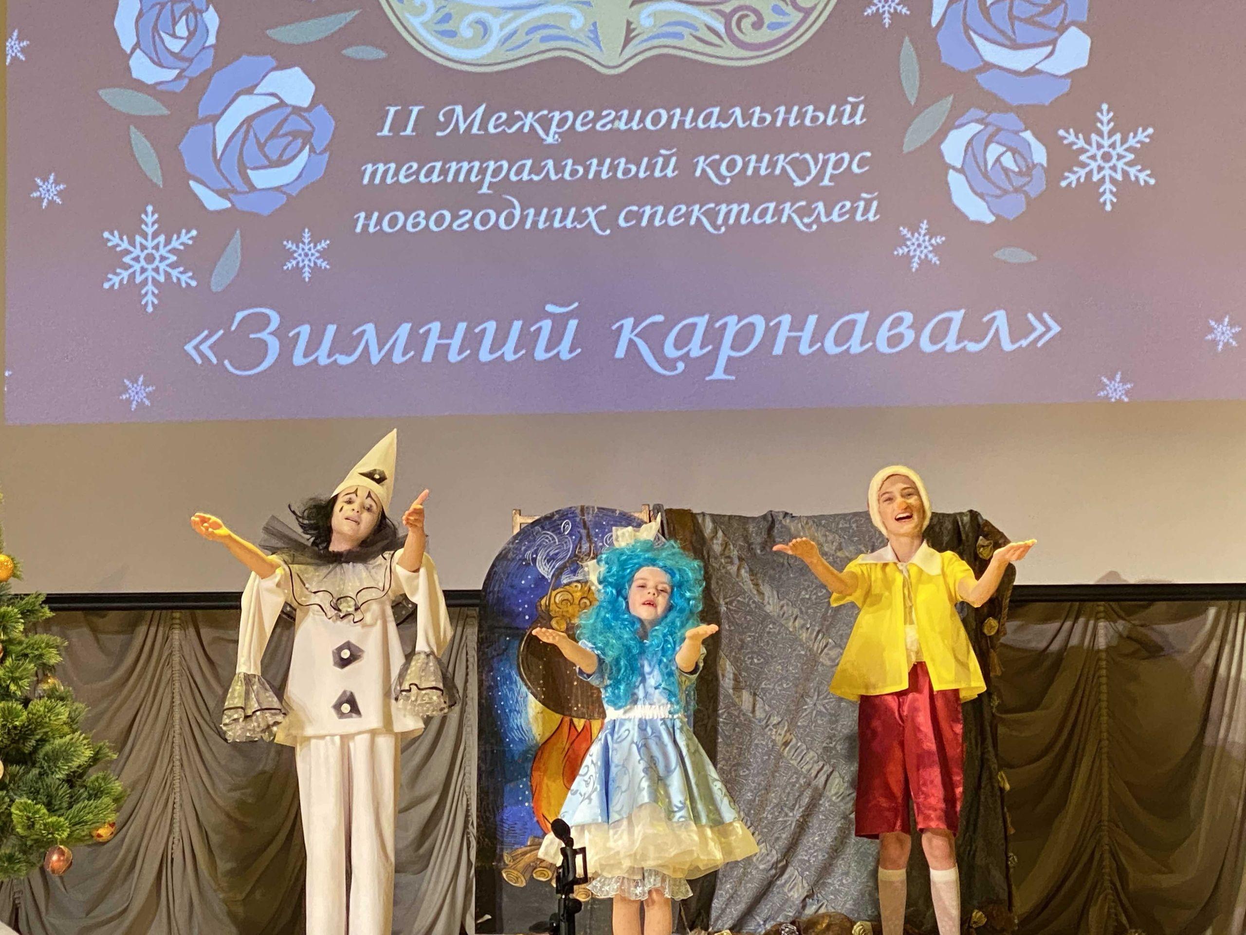 Театральная терапия: конкурс «Зимний карнавал» провели в Рязановском