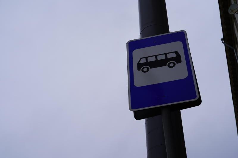 Новые автобусные маршруты запустили на территории Новой Москвы