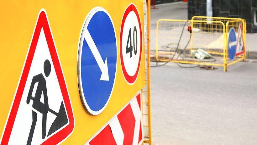 Ремонт асфальтового покрытия завершили в Рязановском