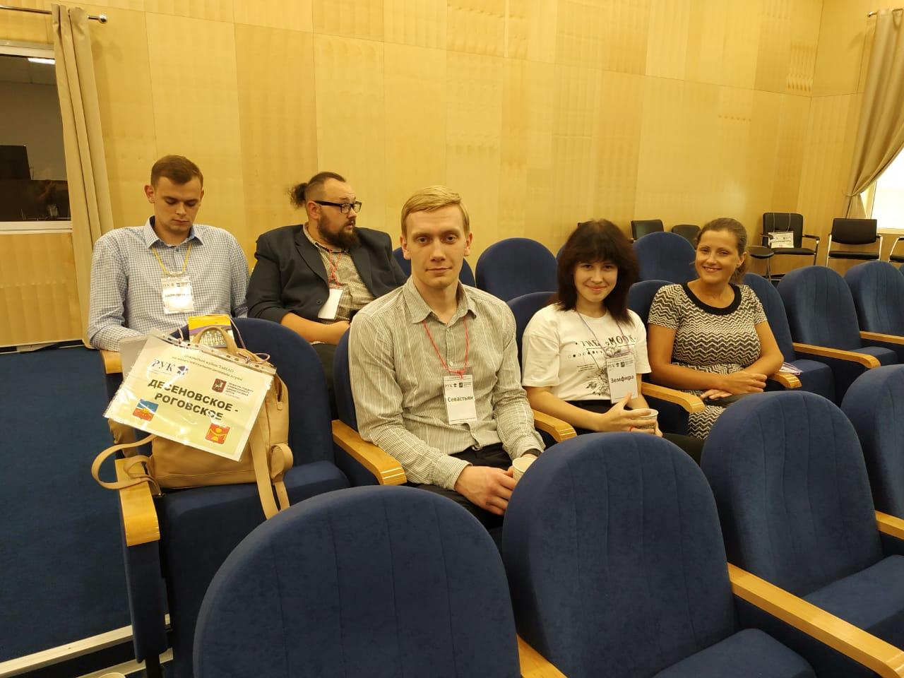 Молодые парламентарии из Десеновского отправятся на съезд «Вселенная возможностей»