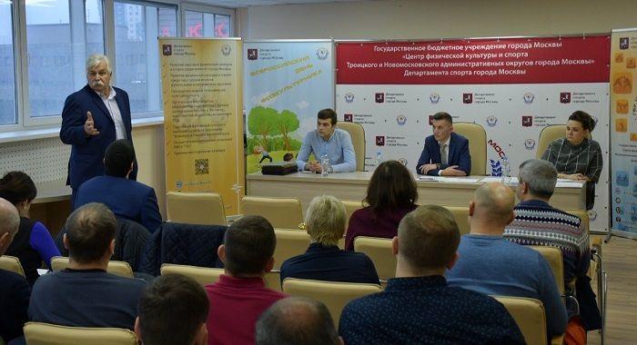 Директор спортивного учреждения из Первомайского выступил на заседании