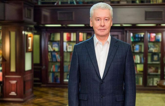 Мэр Москвы Сергей Собянин поздравил жителей с Новым годом
