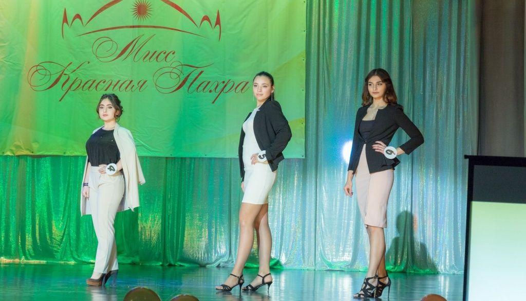 Конкурс «Мисс Красная Пахра» состоится в Краснопахорском