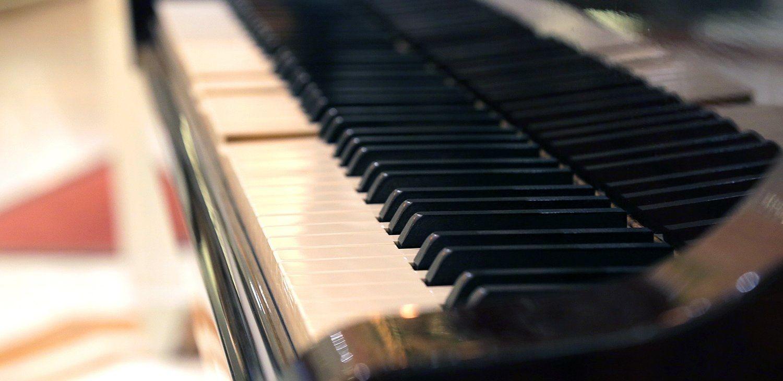 Музыкальная конкурсная программа состоится в Московском