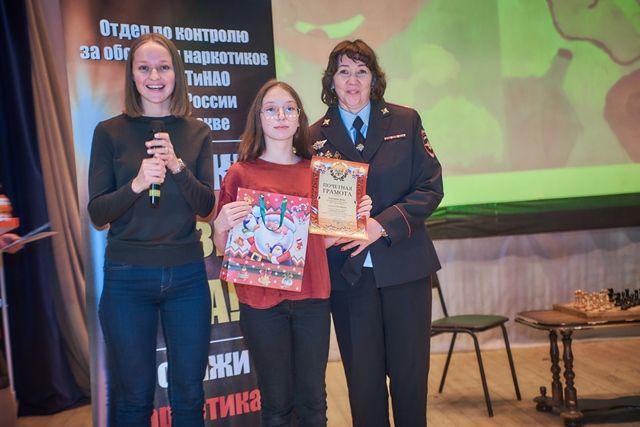 В Новой Москве сотрудники полиции провели для школьников конкурс детского рисунка «Скажи нет наркотикам»