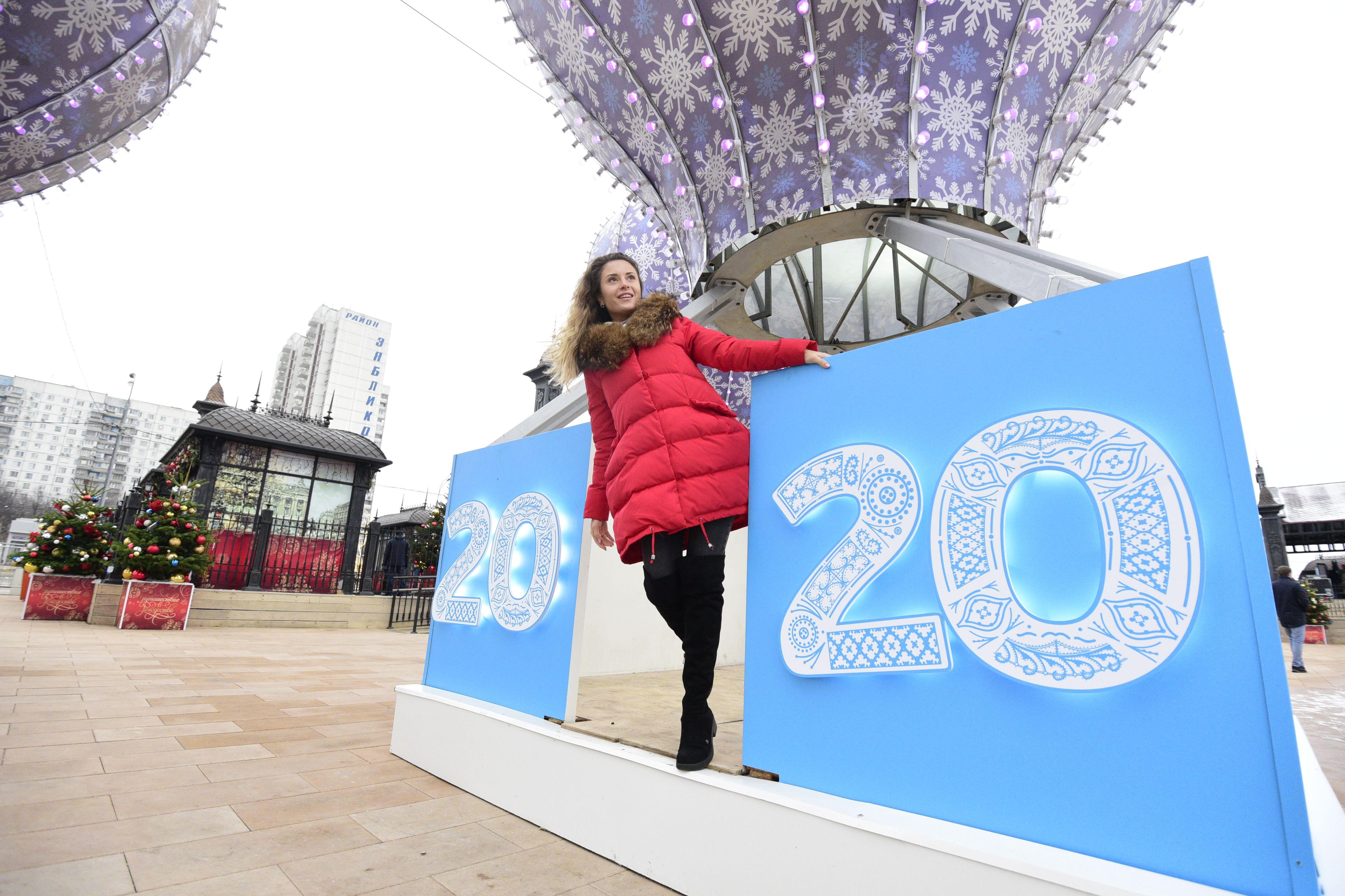 Москвичей пригласили на мероприятия фестиваля «Путешествие в Рождество»