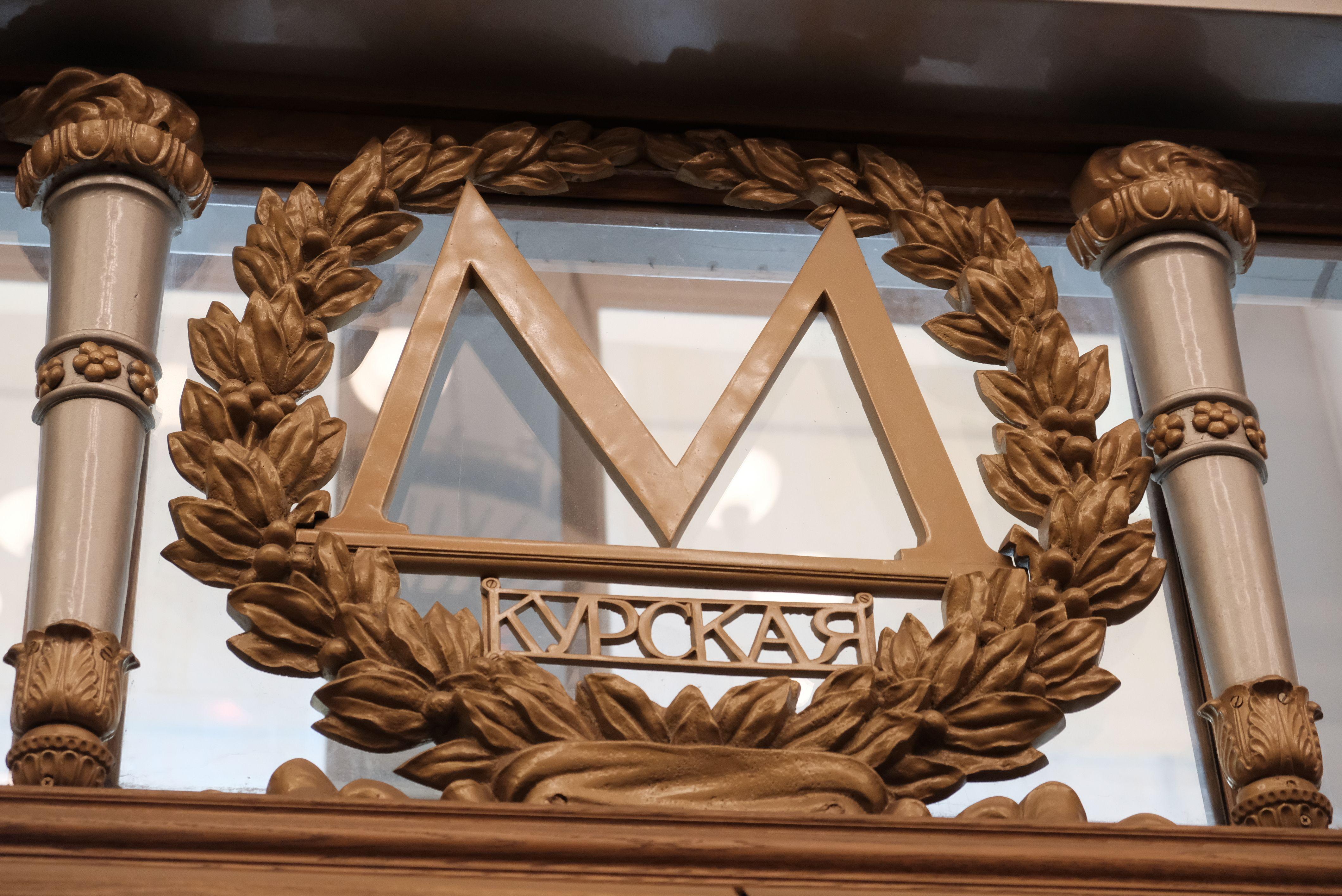 Метро Москвы сделает подарки студентам-отличникам