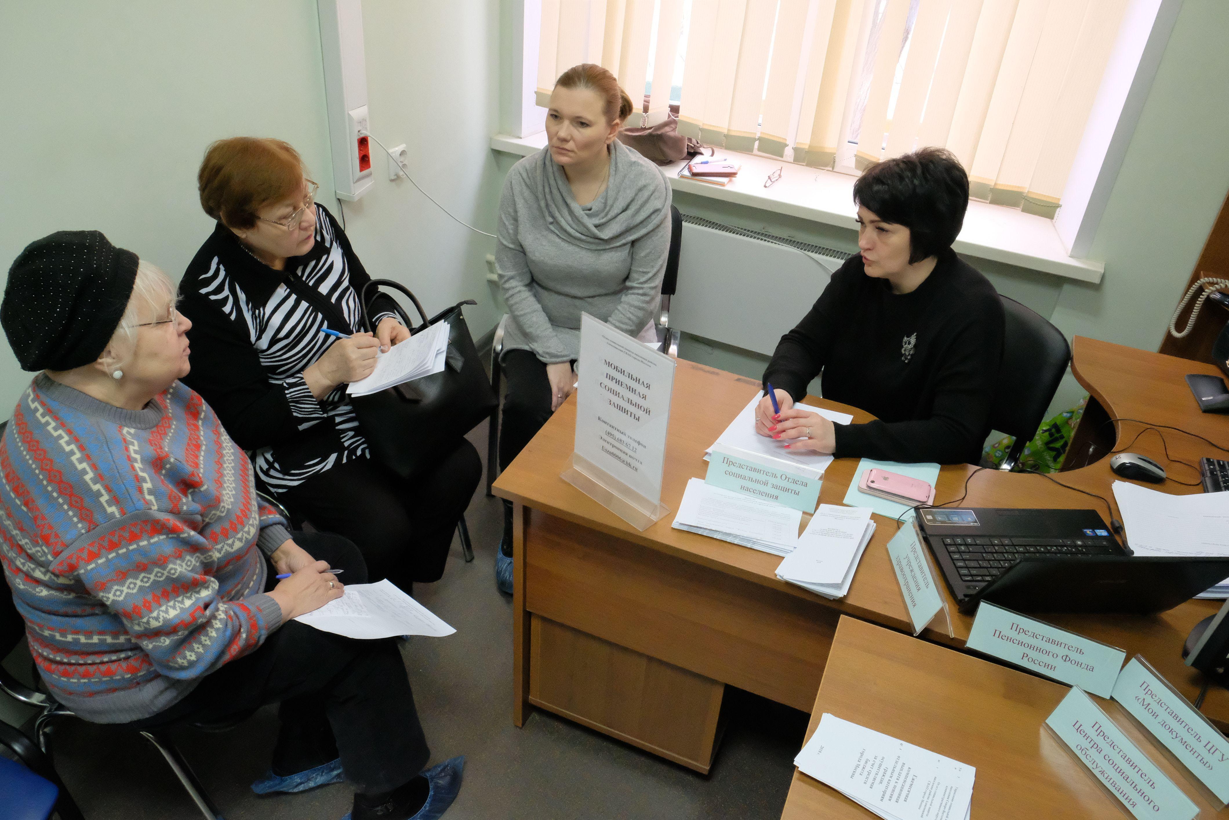 Власти Москвы окажут адресную поддержку семьям в трудных финансовых ситуациях
