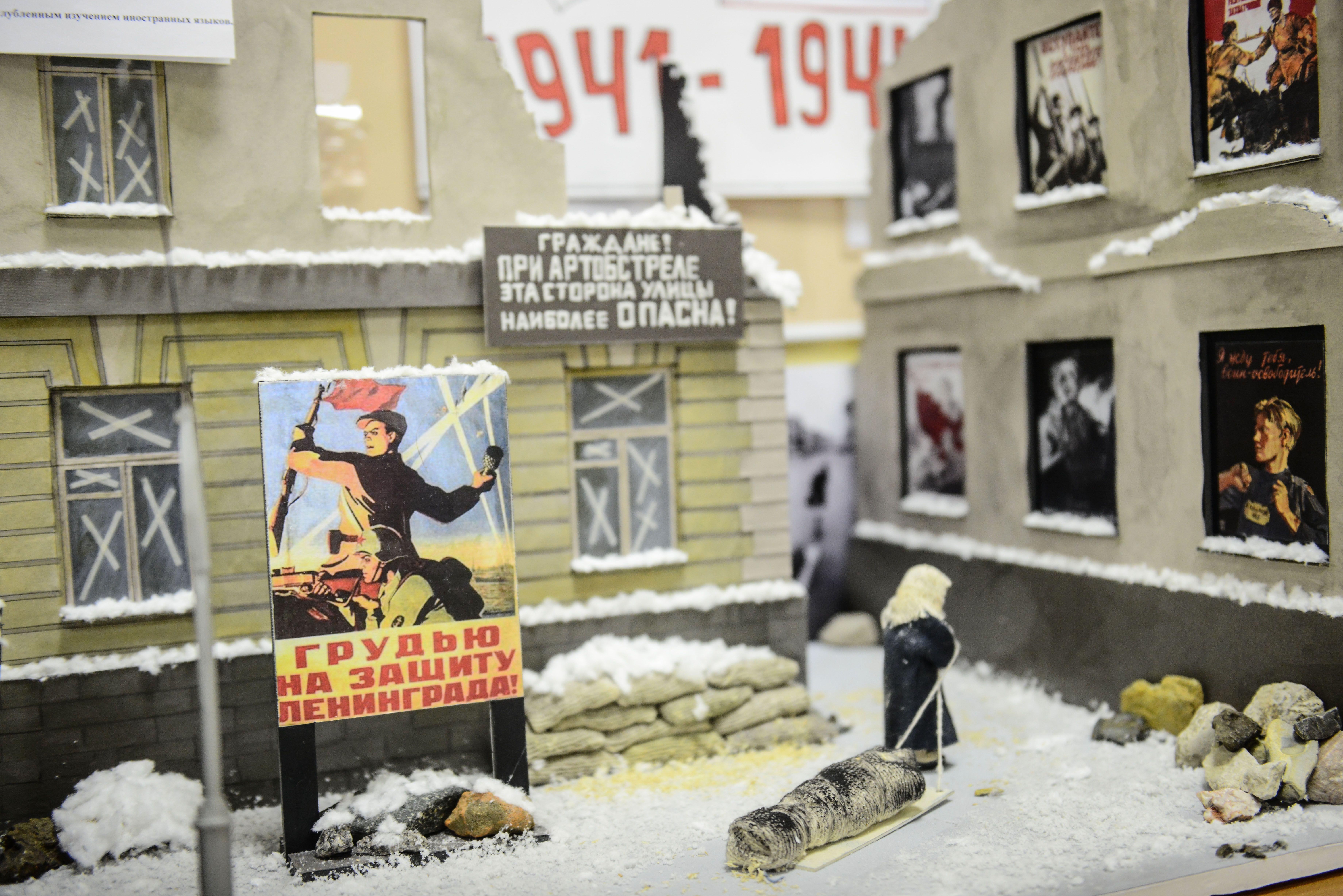Москвичей пригласили на премьеру фильма о блокаде