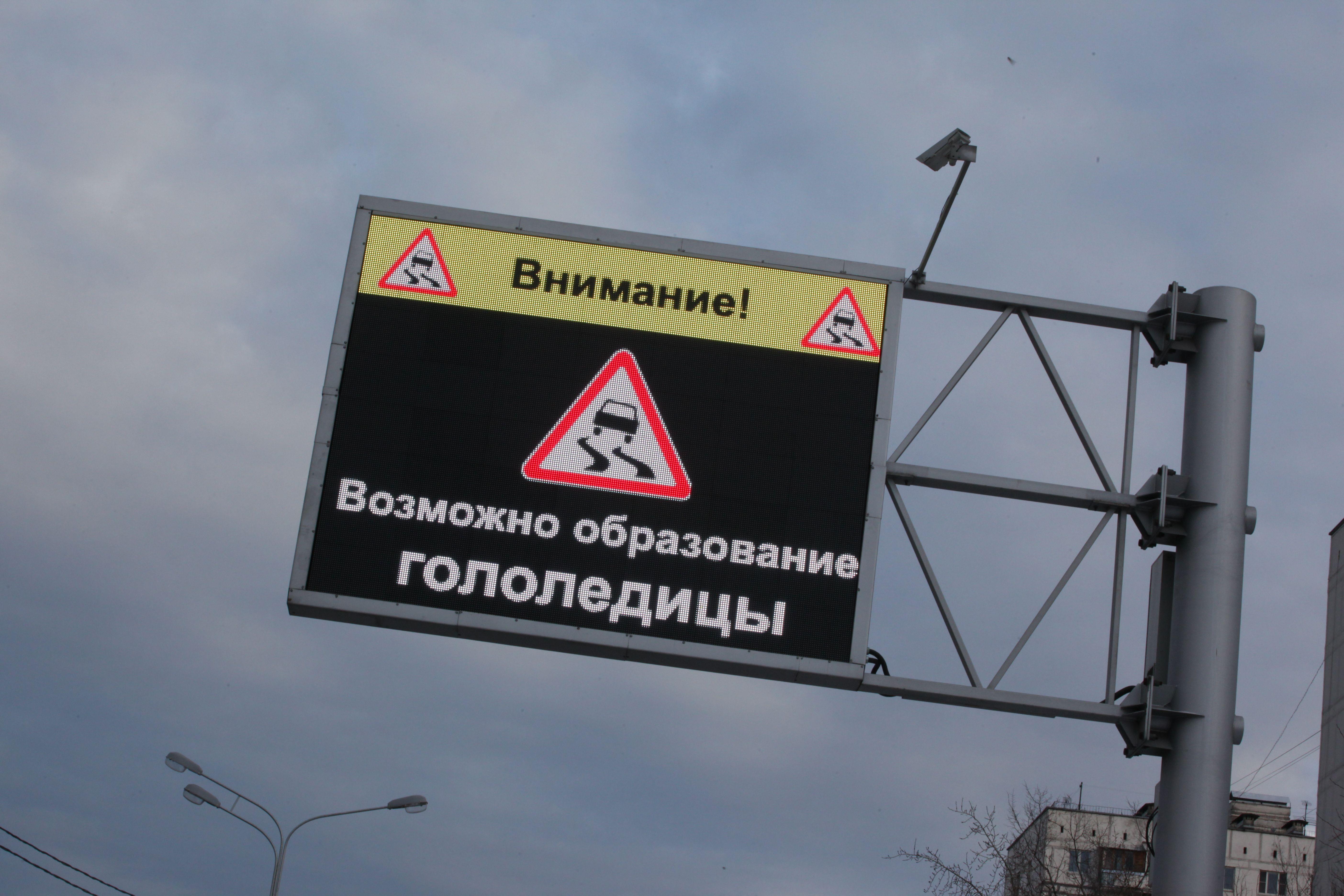 Специалисты «Гидрометцентра» продлили «желтый» уровень погодной опасности
