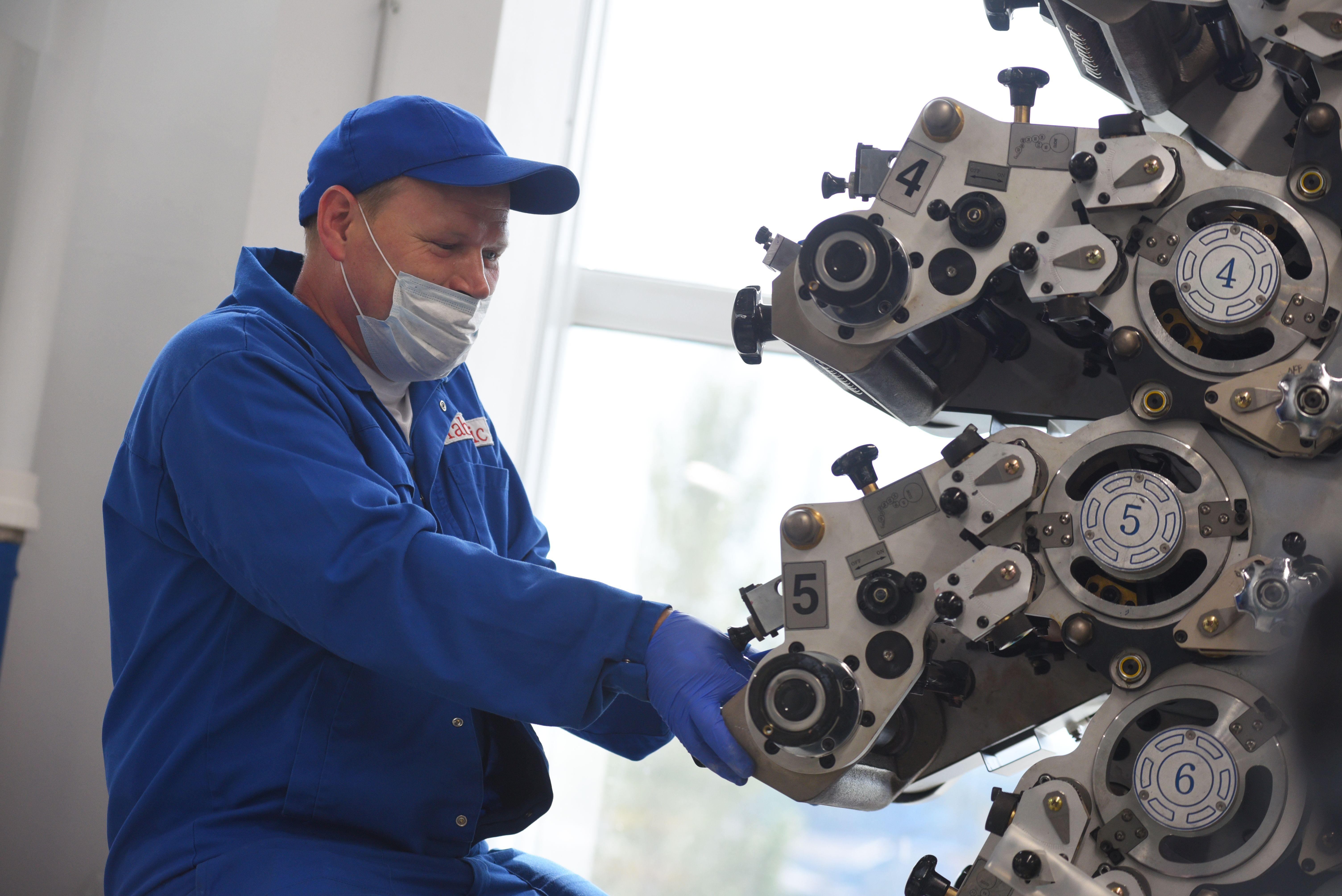 Инвестор построит новое промышленное предприятие в Новой Москве