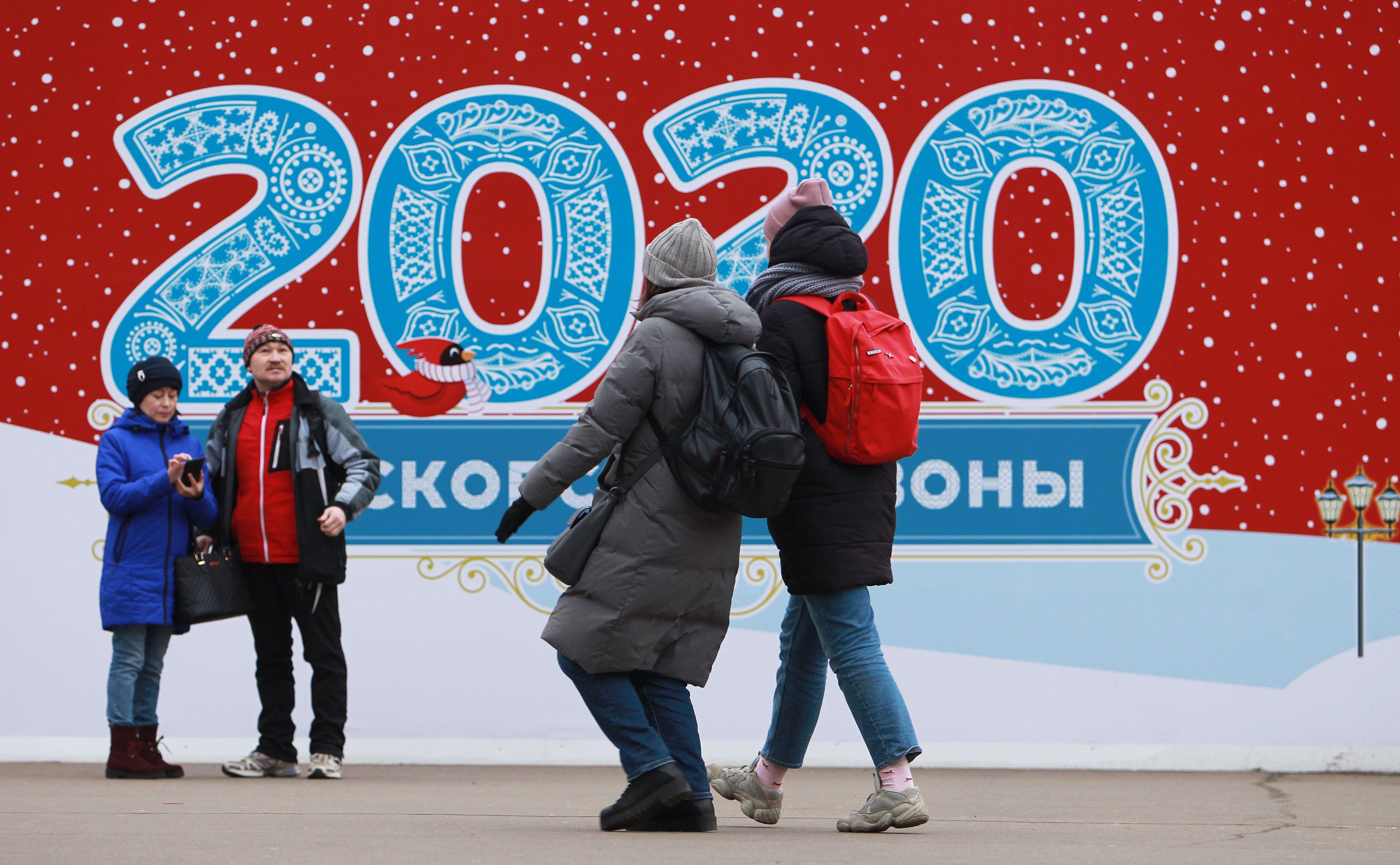 Фестиваль «Путешествие в Рождество» посетило рекордное количество человек