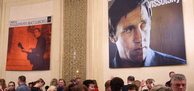 Фестиваль памяти и творчества Владимира Высоцкого провели в Первомайском