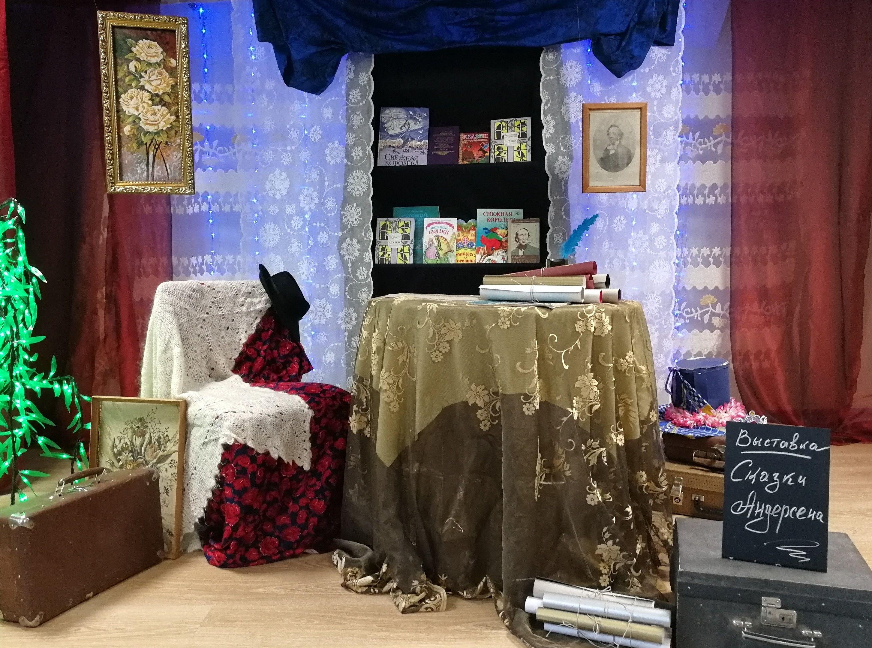 Выставка «Сказки Андерсена» открылась в Доме культуры «Ильичевка»