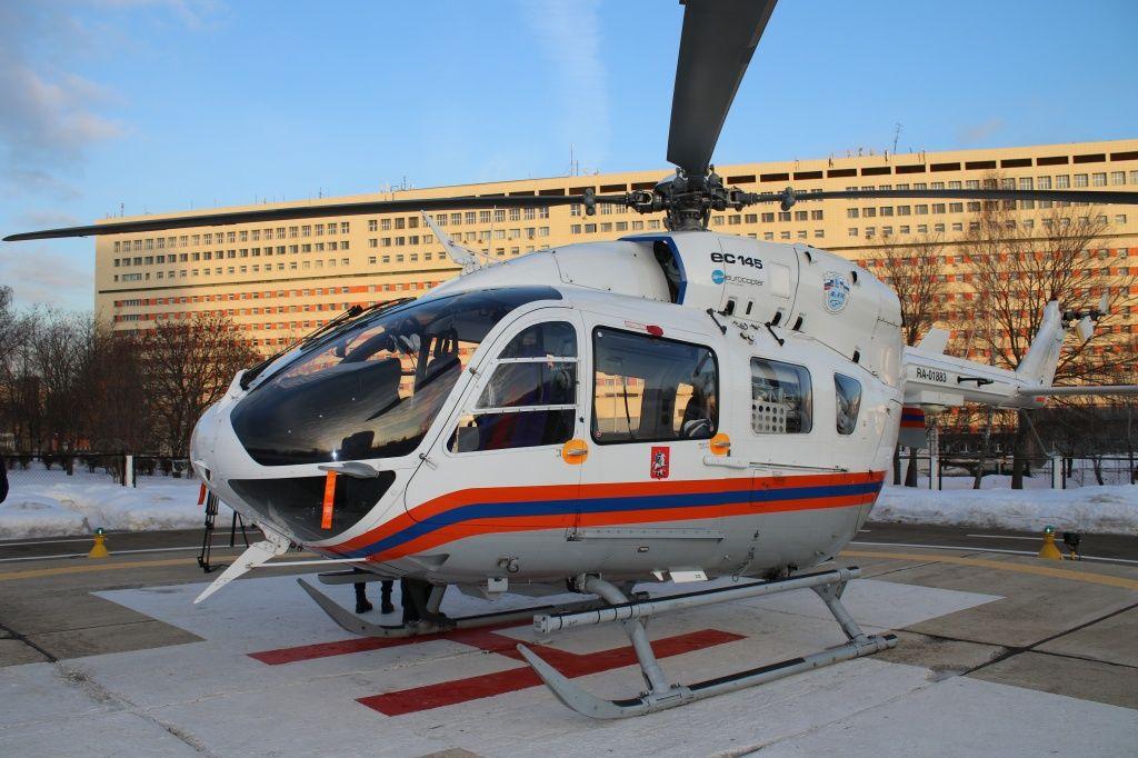 Ровно год назад при больнице имени С.С. Юдина начал круглосуточно дежурить медицинский вертолетМосковского авиацентра
