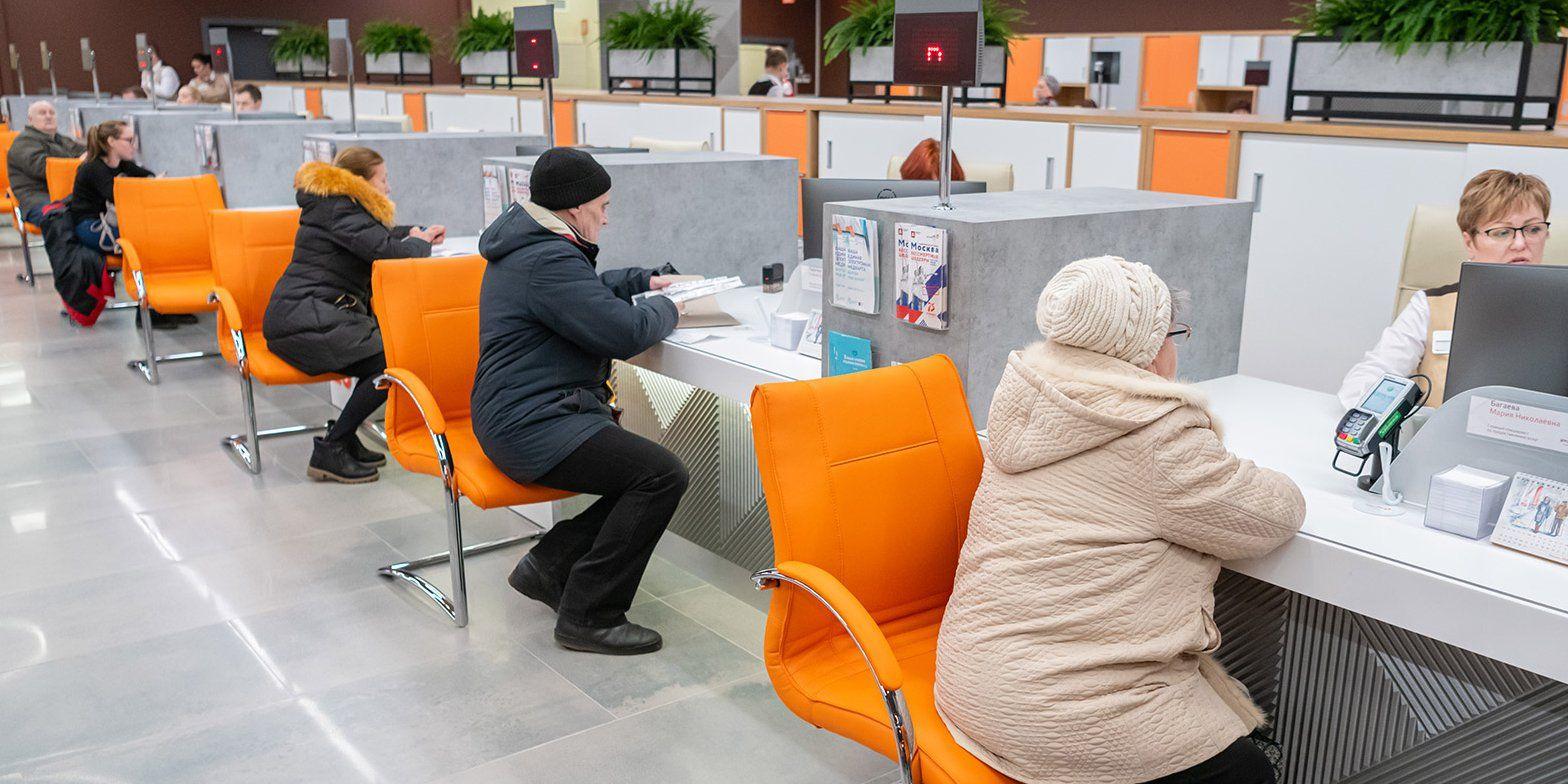 Поликлиники и центры социального обслуживания изменят график работы в праздничные дни