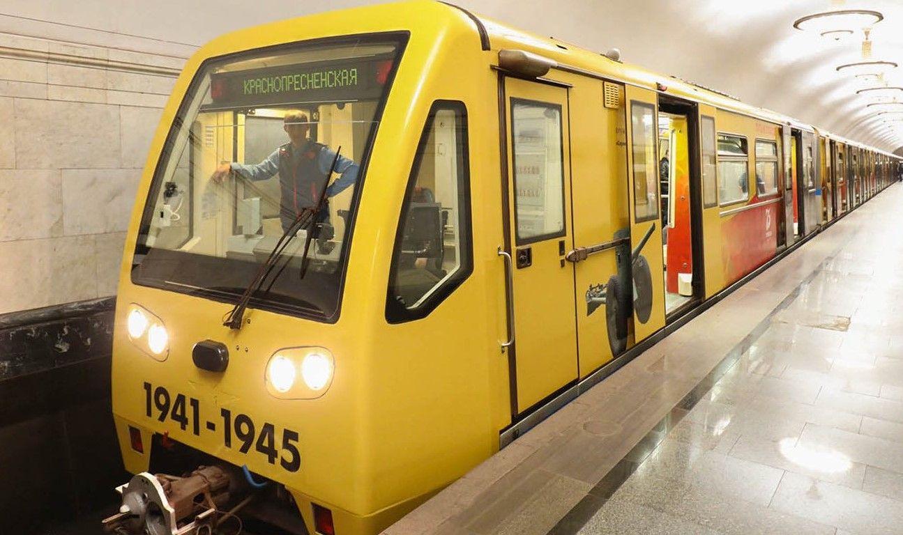 Тематический поезд запустили на Кольцевой линии метро