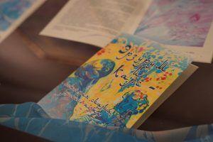 Восточная сказка Александра Пушкин: картины в технике эбру художницы Айгуль Окутан. Фото: Денис Кондратьев