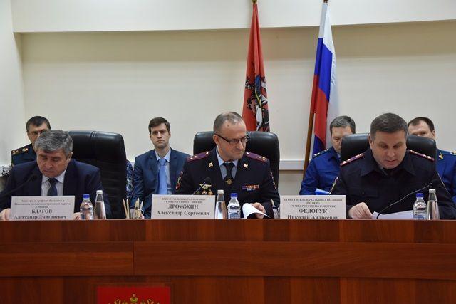В Управлении внутренних дел по ТиНАО состоялось расширенное совещание по подведению итогов оперативно-служебной деятельности за 12 месяцев 2019 года