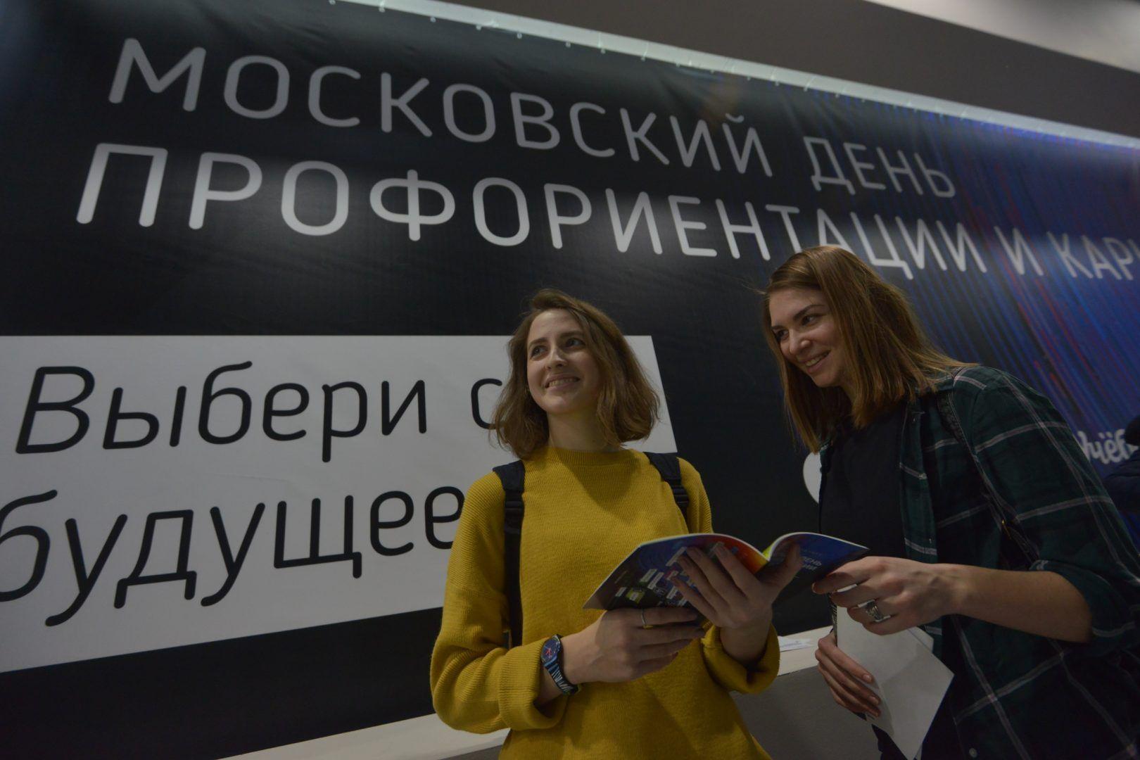 Мероприятие пройдет с 11:00 до 18:00. Фото: Наталья Феоктистова