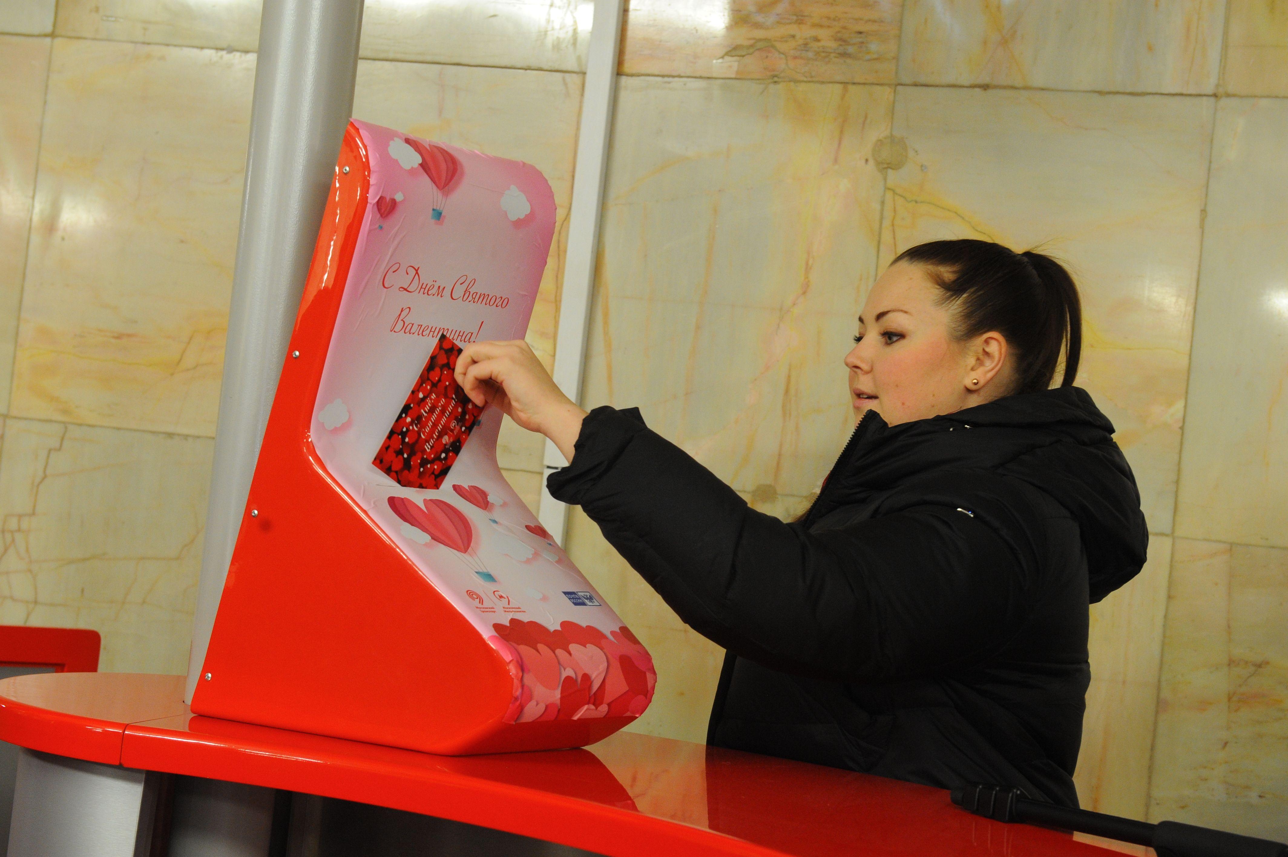МЦК поможет в доставке валентинок по Москве