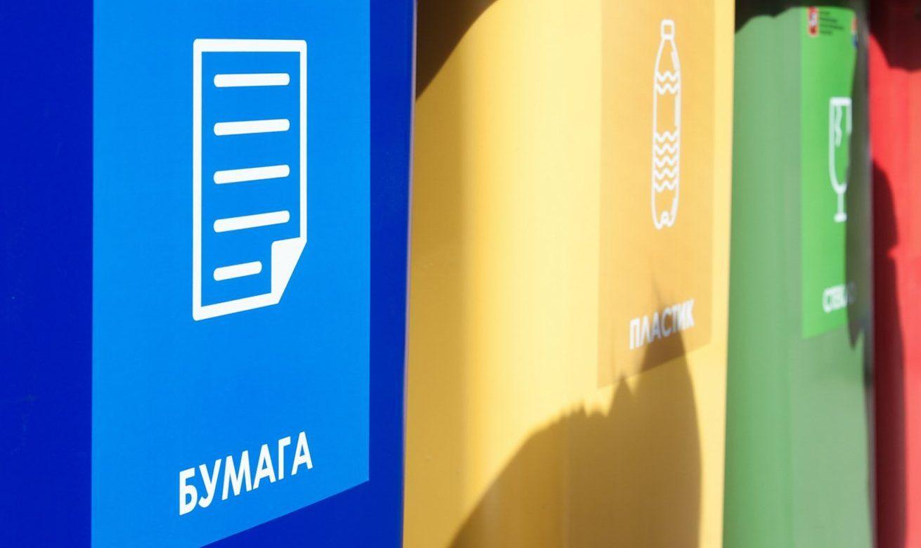 Проект раздельного сбора мусора стартовал в школе №1392 имени Дмитрия Рябинкина
