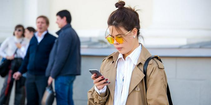 Функционал мобильного приложения «Госуслуги Москвы» расширен