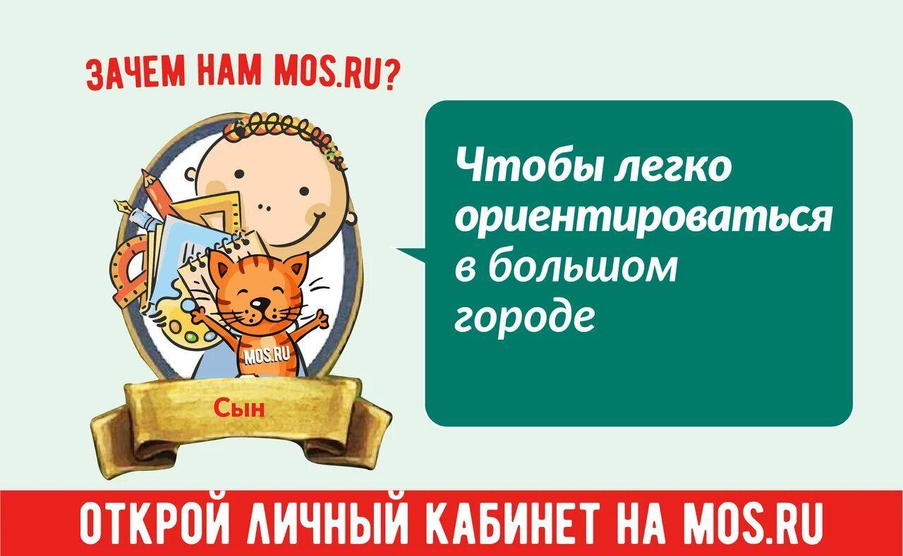 Москвичи смогут подарить своим детям дерево