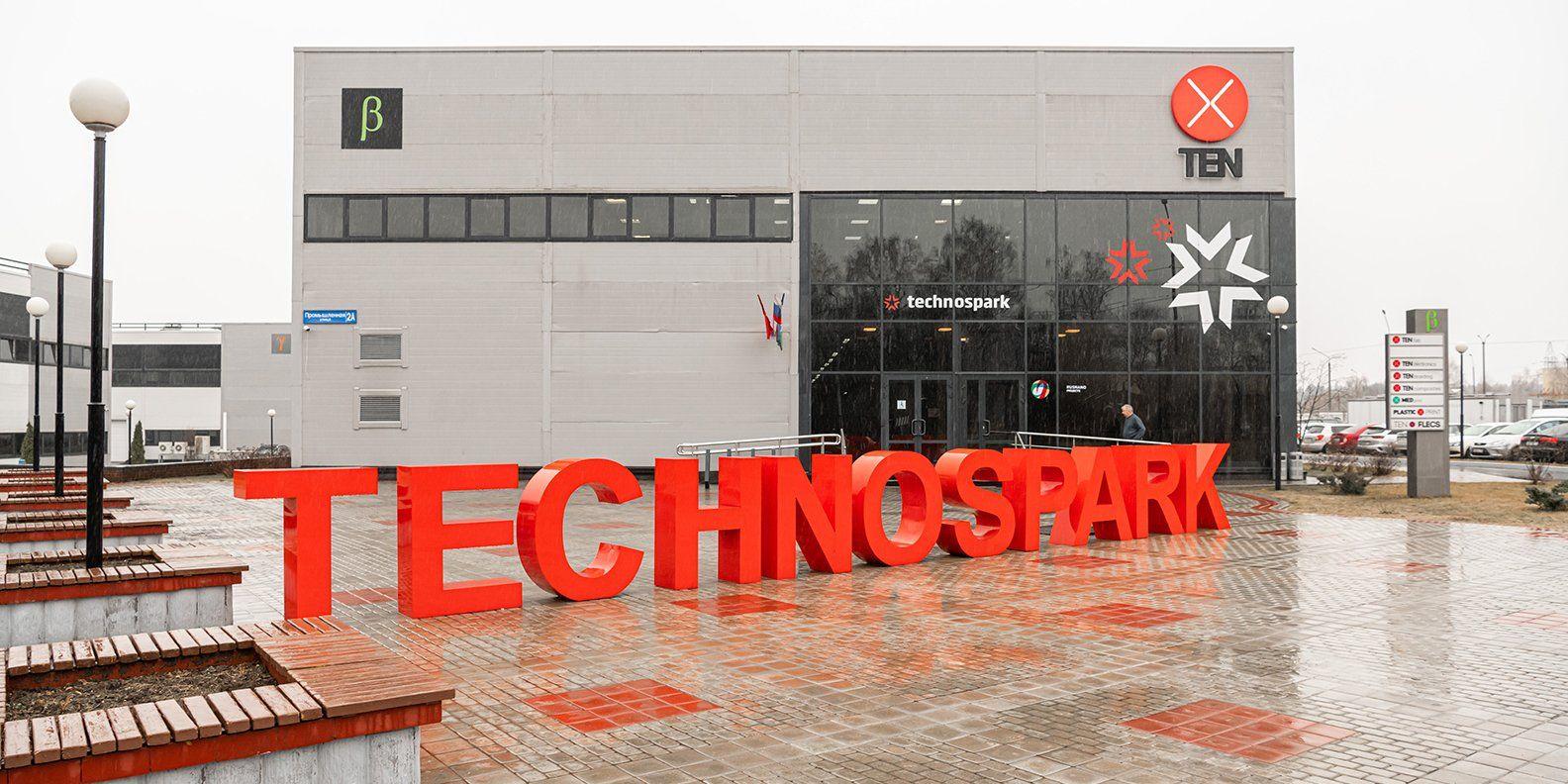 Открытие Российского центра гибкой электроники состоялось в Новой Москве