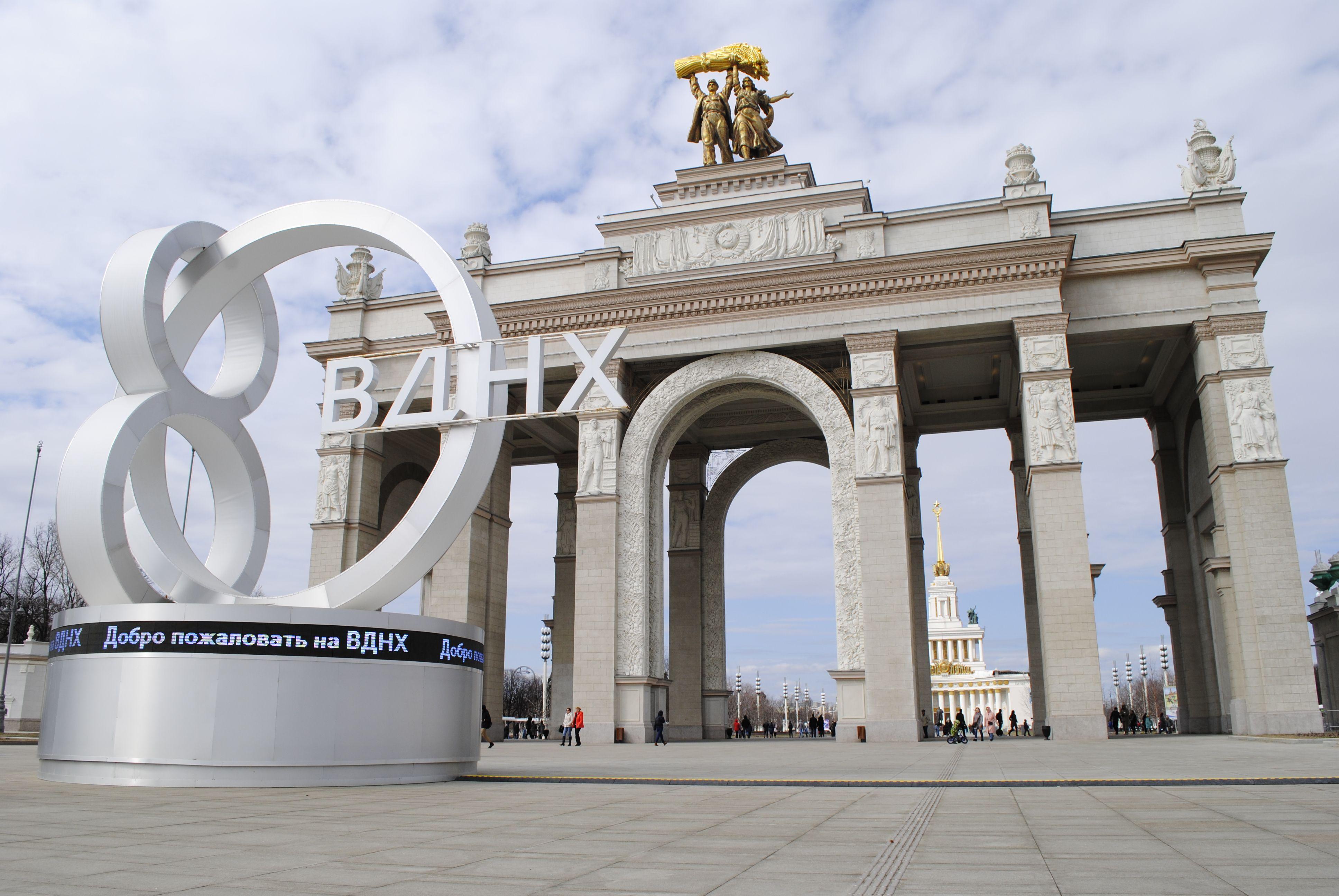Москвичам рассказали об итогах проекта «Знание. ВДНХ»