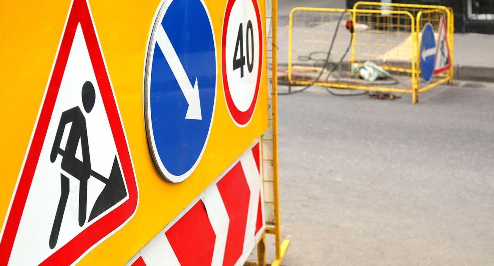 Дорогу восстановят на участке дороги в Рязановском