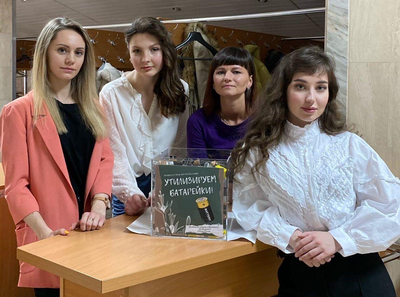На благо планеты: активисты из Вороновского завершат первый этап экологической акции