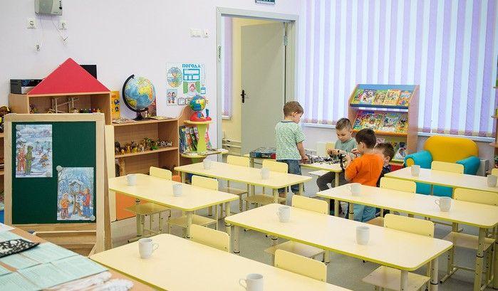 В школах Москвы приостановят дистанционное обучение