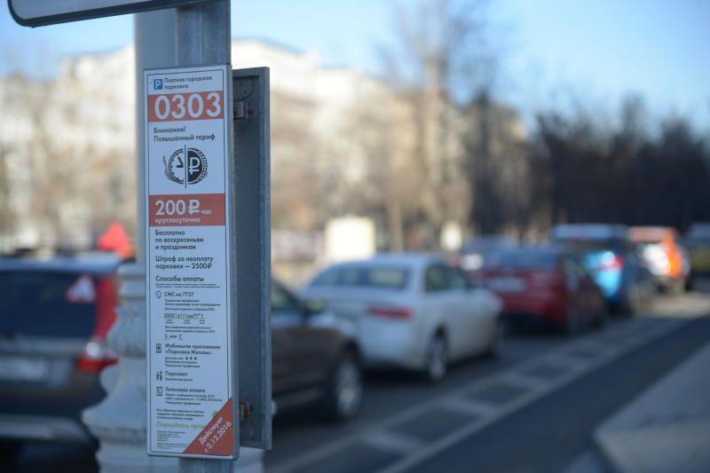 Число парковочных сессий в Москве сократилось на 10 процентов
